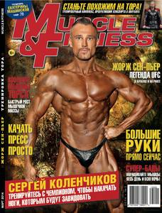 Muscle & Fitness 2014 март №2